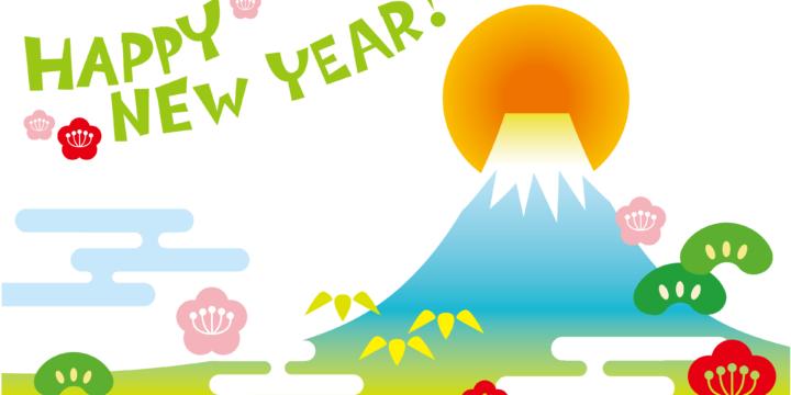 新年のご挨拶&1月号番組更新のお知らせ!